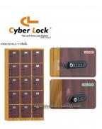 Cyber Lock 821-M1 Resettable 4 Digit Combination Lock