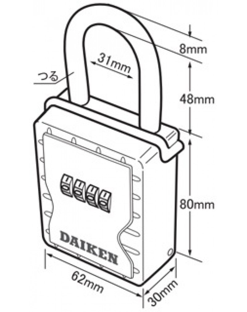 Daiken DK-N55 Key Storage Box