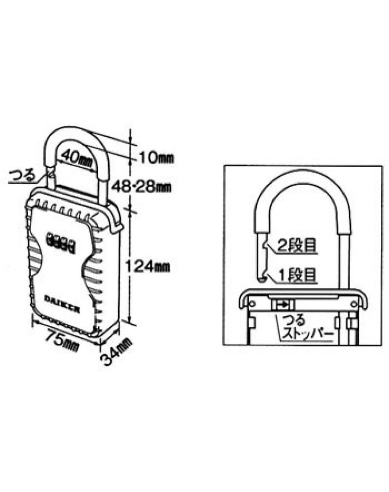 Daiken DK-N200 Key Storage Box